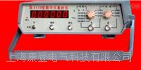 411D型数字式毫秒 411D型