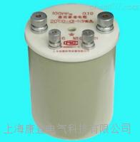 BZ6大功率标准电阻 BZ6