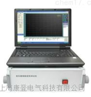 KD-3006绕组变形测试仪 KD-3006
