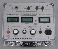 GM-5kVGM-5kV绝缘电阻特性仪
