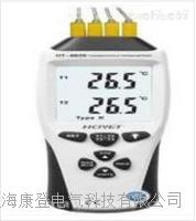 HT-8626四通道接触式测温仪 HT-8626