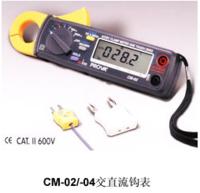 CM-02 交直流钳表汽车专用