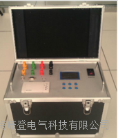 KD3320D三通道直流电阻测试仪 KD3320D