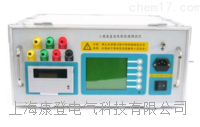 KDZZ-S10A三回路变压器直流电阻测试仪 KDZZ-S10A