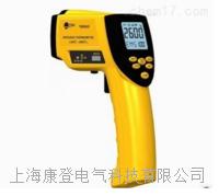 ET990D手持式冶金专用非接触红外测温仪 ET990D