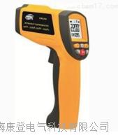 ET992红外测温仪 ET992