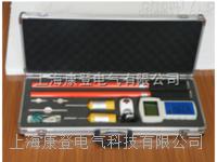 zx8700无线语音高压核相器 zx8700