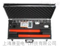 RXHX高压无线数显核相器 RXHX