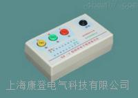 XZ-2相序计 XZ-2