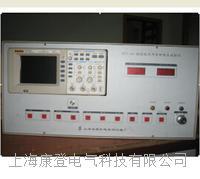 RZJ-6G绕组匝间冲击耐电压试验仪 RZJ-6G