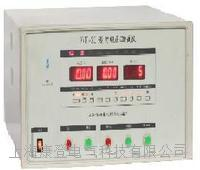 PVT-3C型耐电压测试仪 PVT-3C