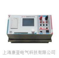 HJFA-808 CT伏安特性综合测试仪 HJFA-808