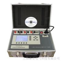 便携式互感器现场校验仪 RH2000