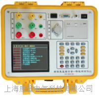 HTRS-V变压器容量及空载负载测试仪 HTRS-V
