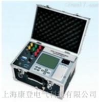 KDL9103变压器短路阻抗测试系统 KDL9103