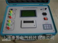 ED0203全自动变比组别测试仪 ED0203