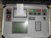STR-GK5高压开关特性测试仪 STR-GK5
