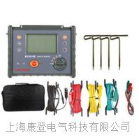 ES3010数字式接地电阻测试仪 ES3010