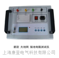 HS5150大型地网接地电阻测试仪 HS5150