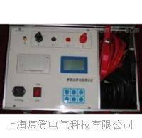 YD-6201回路电阻测试仪 YD-6201