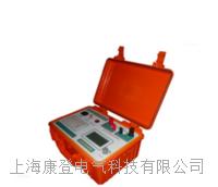 HSXHL-II回路电阻测试仪 HSXHL-II