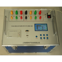 KD3320 三通道助磁直阻测试仪 KD3320