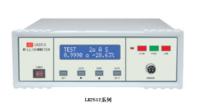 LK2512A直流低电阻测试仪 LK2512A