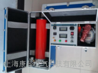 FHGF1802直流高压发生器供应厂家 FHGF1802