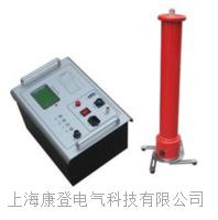 ZGF-C型300KV/3MA直流高压发生器 ZGF-C型