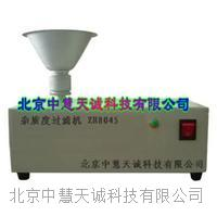 SFB-2杂质度机/杂质度测定仪/杂质度过滤机 特价  SFB-2