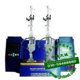 ZH9372焦化产品双联甲苯不溶物含量测定仪_甲苯不溶物测试仪
