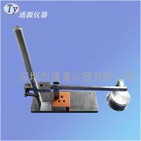 湖南 BS1363弹性外壳的机械强度测试仪