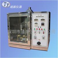 内蒙古 漏电起痕试验箱 TY-L16