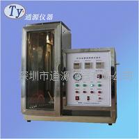 北京 纺织物垂直燃烧试验箱 GB/T5455-1997