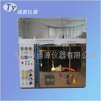 陕西 UL94水平垂直燃烧试验仪价格 UL 94-2006