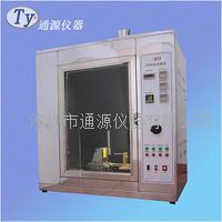 灼热丝试验仪(灼热丝试验箱) TY-Z13