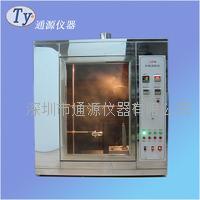 针焰燃烧试验仪 TY-Z14