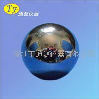 湖北TY/通源 冲击能量1.00J 标准重量1040g冲击试验钢球 1040g
