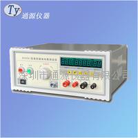 福建 通源CC2521接地电阻测试仪