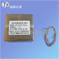 山东TY/通源 0.5kg -5℃ 冷冻冷藏箱内负载M包