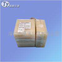 四川 冷藏柜专用负载试验包价格 GB/T8059.4