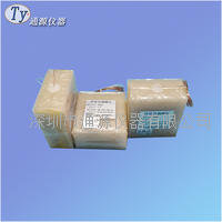 安徽 冷冻冷藏柜负载试验包 GB/T8059.4