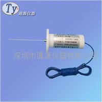台湾 插座保护门1N试验探针价格 TY-1N