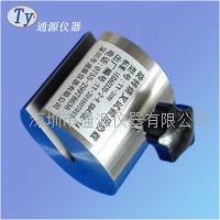 内蒙古 旋转烧叉试验用负载价格 IEC60335-2-6-图103