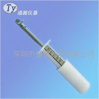 上海 IEC60335标准试验指甲厂家 IEC60335