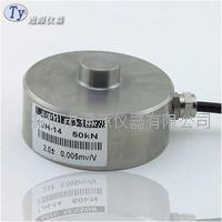重庆 TY/通源 膜合式称重传感器价格 膜合称重传感器 TJH-14