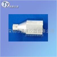 江西 TY/通源 E17灯头接触性能量规 E17-7006-26D-1