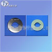 天津 B22-7006-10-8标准灯头通规 B22-7006-10-8