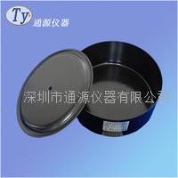 浙江 电磁灶能效专用测试锅|电磁灶能效标准锅 GB21456-2008