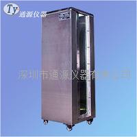 上海 TY/通源 IPX7浸水试验箱 IPX7
